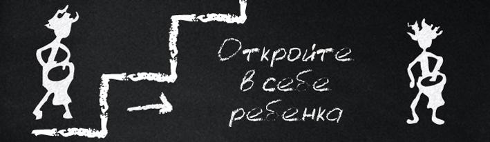 рисунок мелом_блог